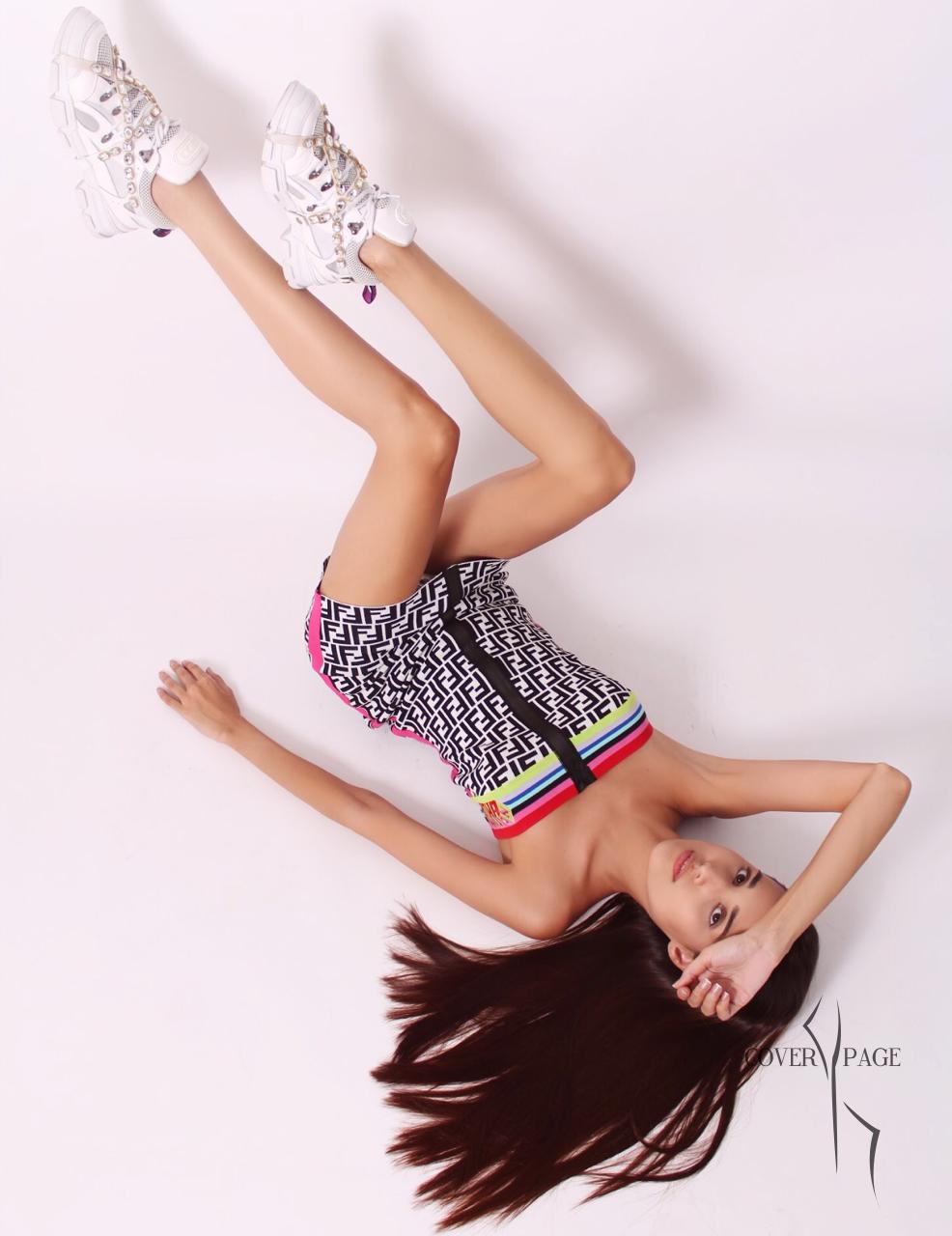 Leylane