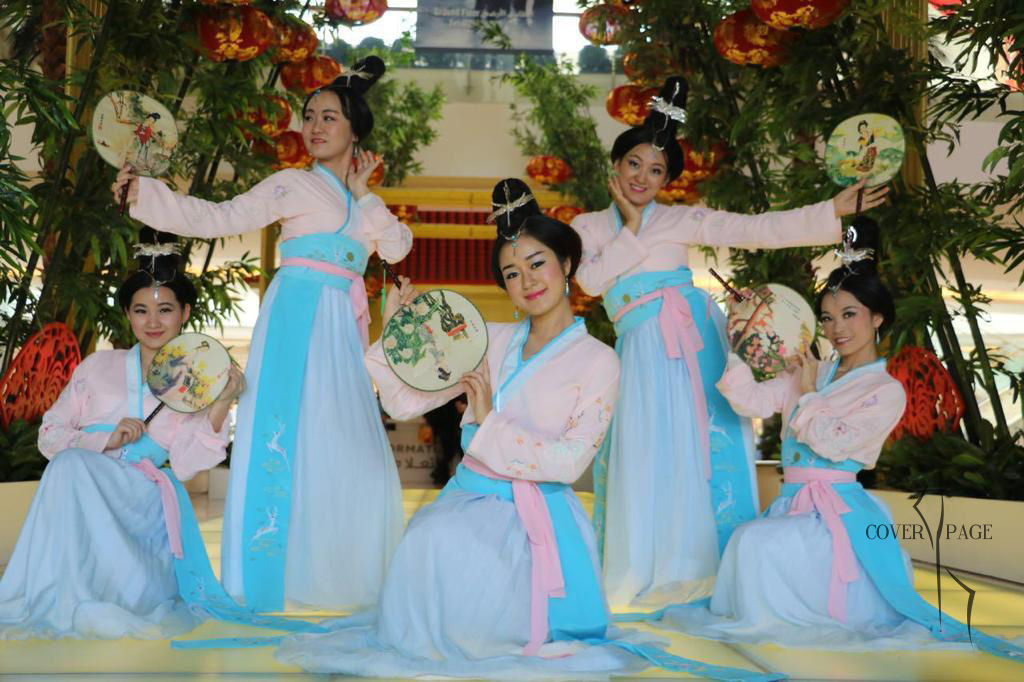 CHINESE ENTERTAINMENT